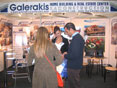 Gallery - Business Exhibition in London - Photo 2